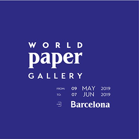 World Paper Gallery